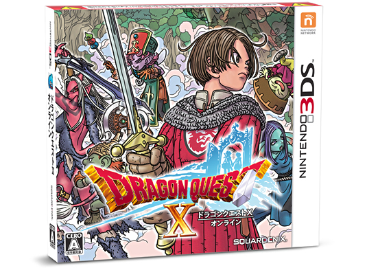 Dragon Quest X Cover 3DS