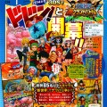 one-piece-super-grand-battle-scan
